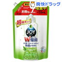 除菌ジョイ コンパクト 食器洗剤 緑茶の香り つめかえ用 超...