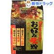 国内産小麦 お好み焼粉(400g)