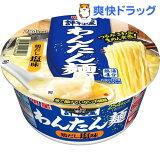 評判屋 わんたん麺 鶏だし塩味(1コ入)
