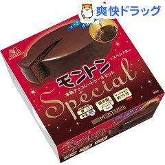 モントン スペシアル チョコレートケーキセット / 森永 モントン / 手作りお菓子に●セール中●...