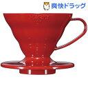 4977642724228 - 市販や通販で買える美味しいコーヒー豆と粉のおすすめランキング6選