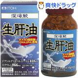 深海鮫生肝油(180粒)【】