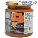 ジロロモーニ 有機パスタソース トマト&ナス(300g)【ジロロモーニ】