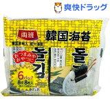 白子のり 韓国海苔(8切8枚*6袋入)
