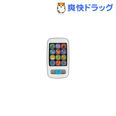 フィッシャープライス おしゃべりバイリンガル・スマートフォン CDF90(1コ入)【フィッシャ…
