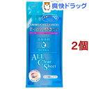 洗顔専科 すっぴん磨きクレンジングシート 携帯用(10枚入*...