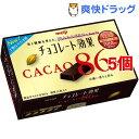 チョコレート効果 カカオ86%(70g*5コセット)【チョコレート効果】