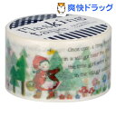 ハクバ マスキングテープ 赤ずきん 25mm(1コ入)【ハクバ(HAKUBA)】