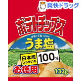 湖池屋 ポテトチップス うま塩 お徳用(132g)