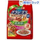 グラン・デリ ふっくら仕立て 低脂肪 緑黄色野菜・小魚入り(...