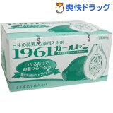 日生の酵素入り薬用入浴剤 1961ガールセン(20g*60包)