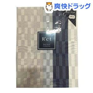 ルクト ピローケース RC02 ネイビー(1枚入)