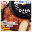 ココット スペイン風肉団子のトマト煮(150g)