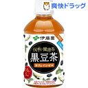 伊藤園 伝承の健康茶 黒豆茶(HOT&COLD対応)(275mL*24本入)【伝承の健康茶】