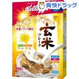 ケロッグ 玄米フレーク 徳用箱(400g)