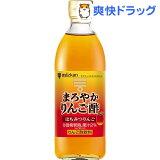 ミツカン まろやかりんご酢 はちみつりんご(500mL)