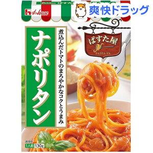 楽天市場 爽快ドラック パスタ1 〜 1900円(税込)以上で送料無料 〜 rf_sjmd