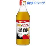 マルカン 蜂蜜&リンゴ入り 黒酢(360mL)