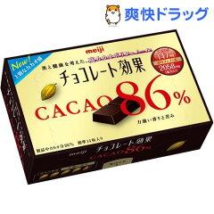 チョコレート効果 カカオ86%(70g)