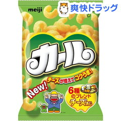 【ケース販売】明治 カール チーズあじ 64g×10袋