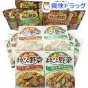 【訳あり】まるごと野菜カレー&スープアソートセット 野菜まな板シート付き(1セット)