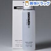 ディノメン フェイスローション オイリー(150mL)【ディノメン(DiNOMEN)】[化粧水 スキンケア]【送料無料】