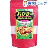 パクチーミックスナッツ(80g)