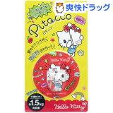 ピタッコ シール型フック ハローキティ レッド(1コ入)