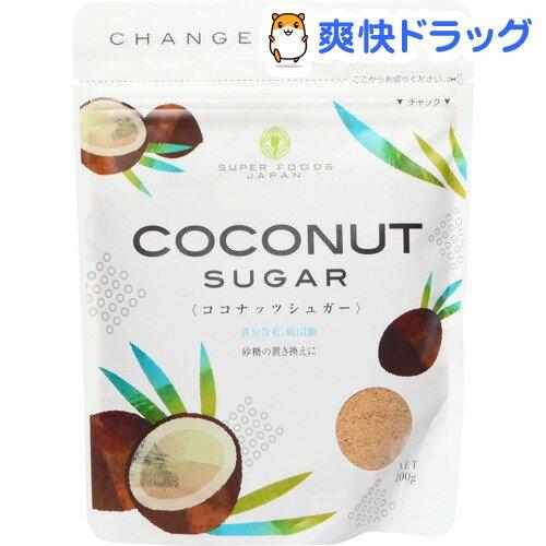 【訳あり】ココナッツシュガー(100g)【波里】