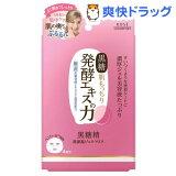 黒糖精 高保湿ジェルマスク(4回分)