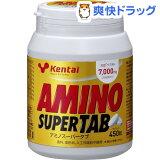 Kentai(ケンタイ) アミノスーパータブ(450粒)