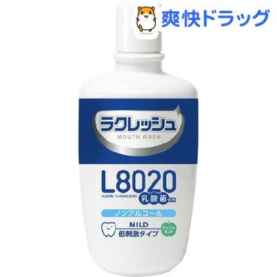 ラクレッシュ L8020菌使用 マウスウォッシュ ノンアルコールタイプ アップルミント★税抜1900円...