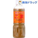 チョーコー醤油 ごまドレッシング(400mL)