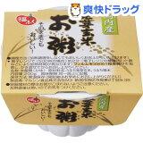 発芽玄米お粥(200g)