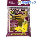 金・銀2ウェイレスキューシート(2枚入)...