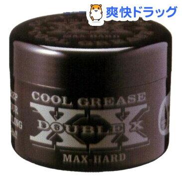 クールグリースXX(210g)【クールグリース】