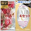 【第3類医薬品】シナールLホワイト エクシア(180錠入*4セット)【シナール】