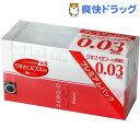 コンドーム リンクルゼロゼロ 1000(8コ*2コ入)【リンクルゼロゼロ】[避妊具]