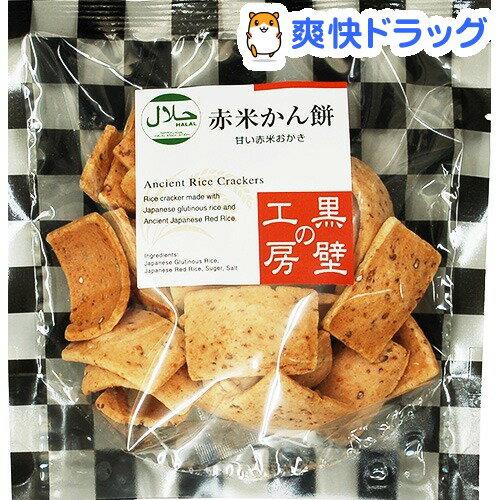 アリモト 赤米かん餅袋入 30008(50g)