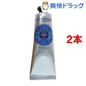 ロクシタン シア ハンドクリーム(30mL*2コセット)【ロクシタン(L'OCCITANE)】