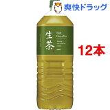 キリン 新生茶(2L*12本セット)