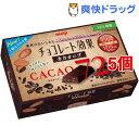 チョコレート効果 カカオ72% カカオニブ(45g*5コセット)