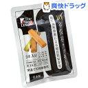 The Next Dekade 10年保存クッキー(3本入)...
