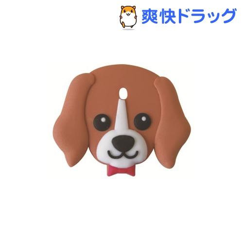フィールドポイント ペットキーカバー 犬 ビーグル(1コ入)