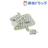 アニマル フード付携帯用レインコート M カエル(1コ入)