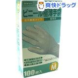オカモト ビニール極薄手袋(Mサイズ*100枚入)