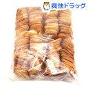 【訳あり】豆乳おからクッキー プレーン 硬焼き(1kg)
