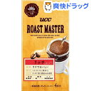 爽快ドラッグで買える「UCC ローストマスター ドリップコーヒー リッチ for LATTE(4杯分【ローストマスター(ROAST MASTER】」の画像です。価格は258円になります。