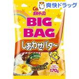 カルビー ポテトチップス しあわせバタ〜 ビッグバッグ(170g)