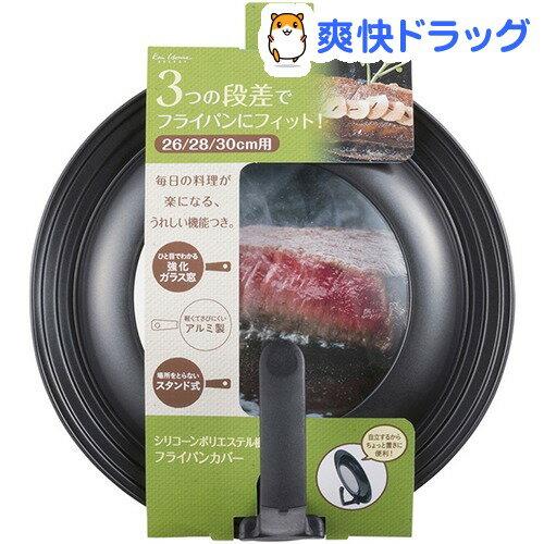 kai フッ素樹脂加工 フライパンカバー スタンド付 26-30cm DW5627(1コ入)